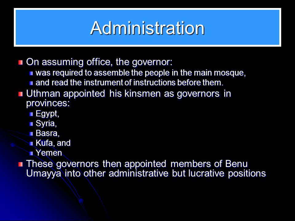 Administration The provinces were further divided into districts (more than 100 districts in the empire) and each district or main city had: its own Governor, Chief judge and Amil (tax collector).