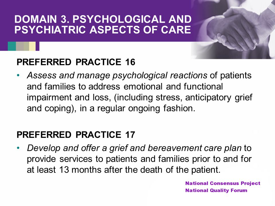 DOMAIN 3. PSYCHOLOGICAL AND PSYCHIATRIC ASPECTS OF CARE PREFERRED PRACTICE 16 Assess and manage psychological reactions of patients and families to ad