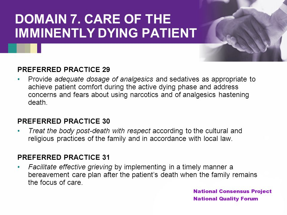 DOMAIN 7. CARE OF THE IMMINENTLY DYING PATIENT PREFERRED PRACTICE 29 Provide adequate dosage of analgesics and sedatives as appropriate to achieve pat