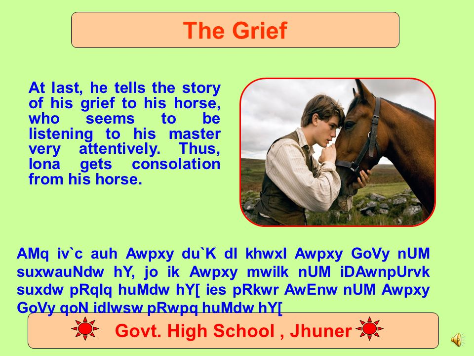The Grief Govt. High School, Jhuner He tries to tell his story to him but soon finds him asleep. At last, he realises that nobody is prepared to show