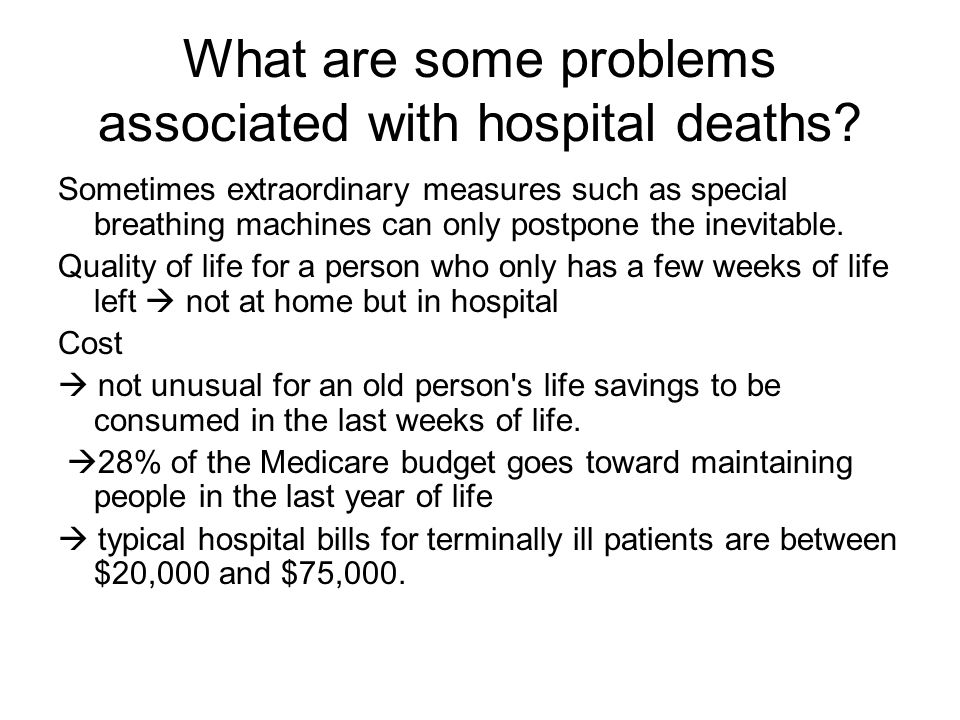What are some problems associated with hospital deaths.