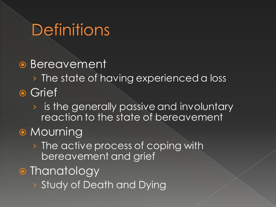  Cognitive Affects › Problems concentrating, studying, remembering › Grades drop in the first semester of bereavement