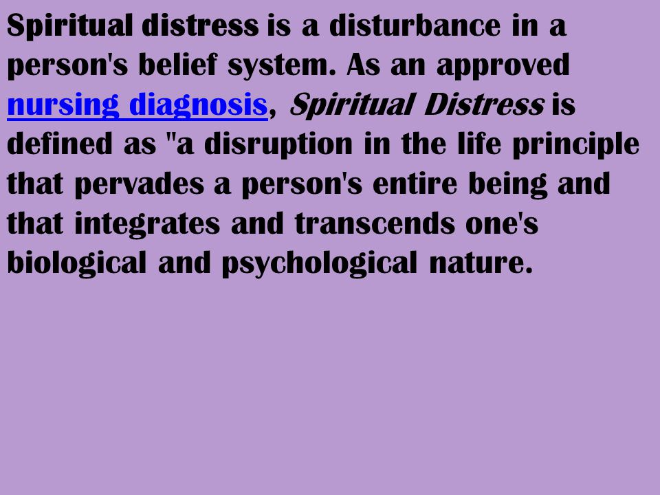 Definitions - Suffering The word suffering is sometimes used in the narrow sense of physical pain, but more often it refers to mental or emotional pain, or more often yet to pain in the broad sense, i.e.