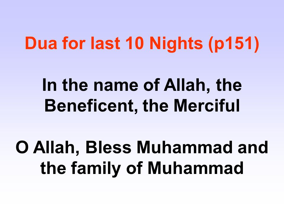 Dua for last 10 Nights (p151) In the name of Allah, the Beneficent, the Merciful O Allah, Bless Muhammad and the family of Muhammad