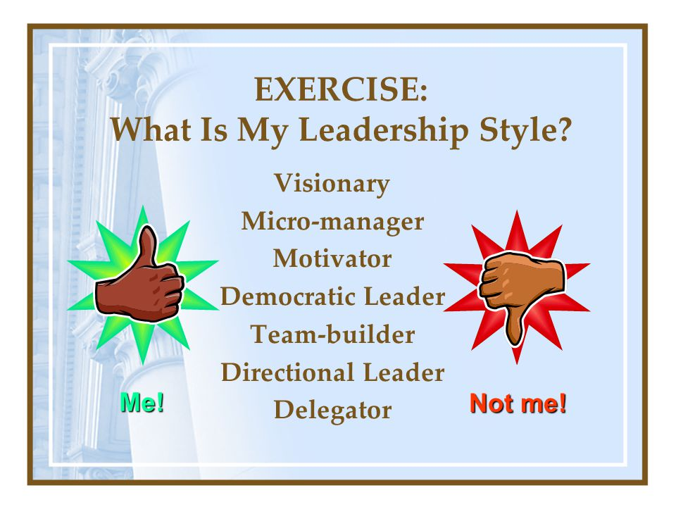 EXERCISE: What Is My Leadership Style.