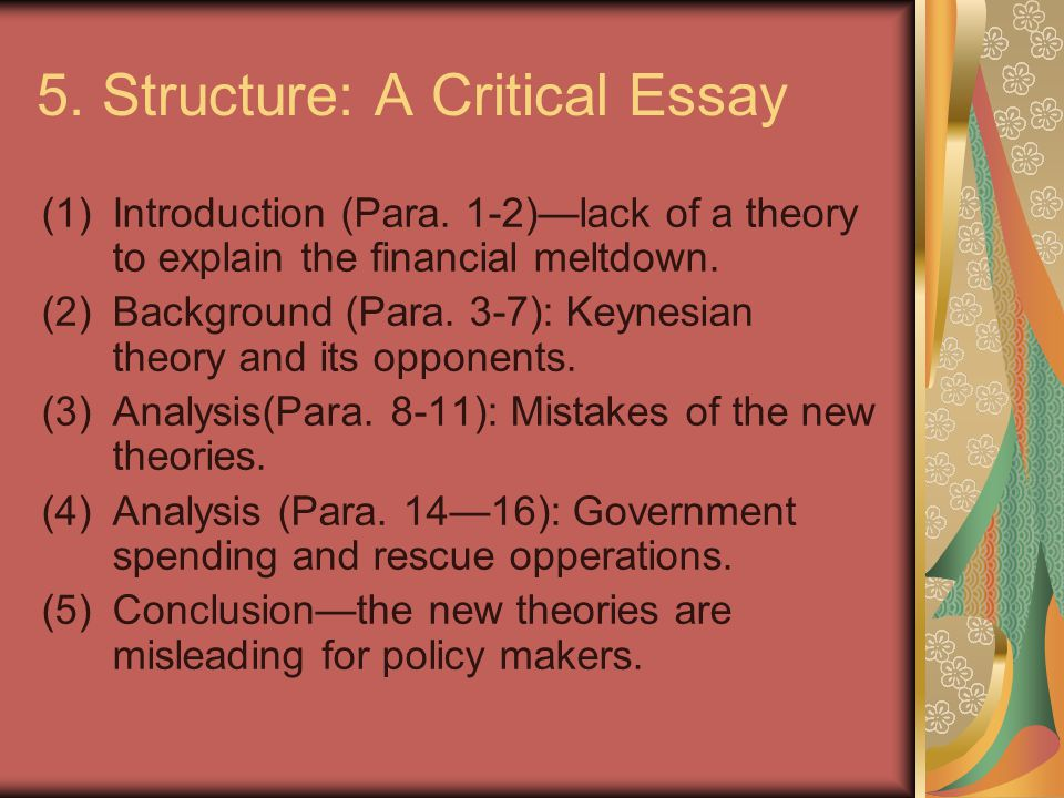 5.Structure: A Critical Essay (1)Introduction (Para.