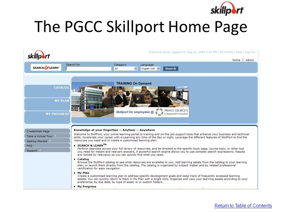 The PGCC Skillport Home Page Return to Table of Contents