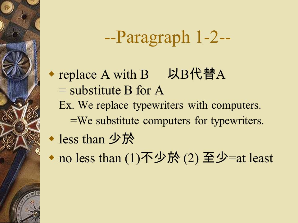 --Paragraph 1-2--  replace A with B 以 B 代替 A = substitute B for A Ex.
