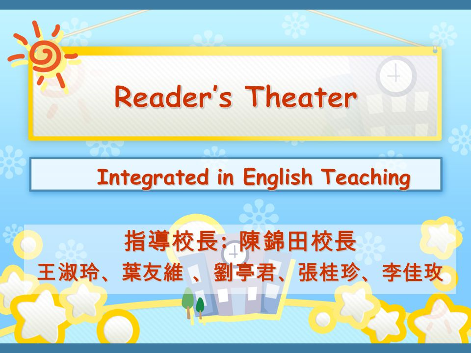 Performance Readers are arranged in a row or semicircle, sitting on high stools or standing.