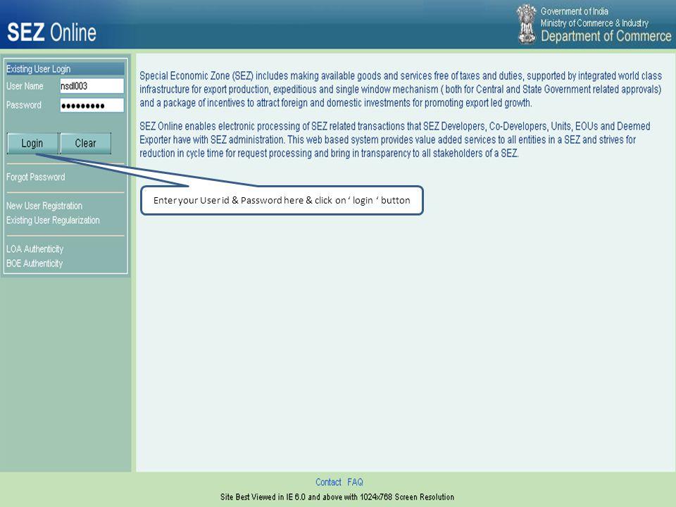 Procedure of finding the DSC Serial No. of a Digital Signature Certificate