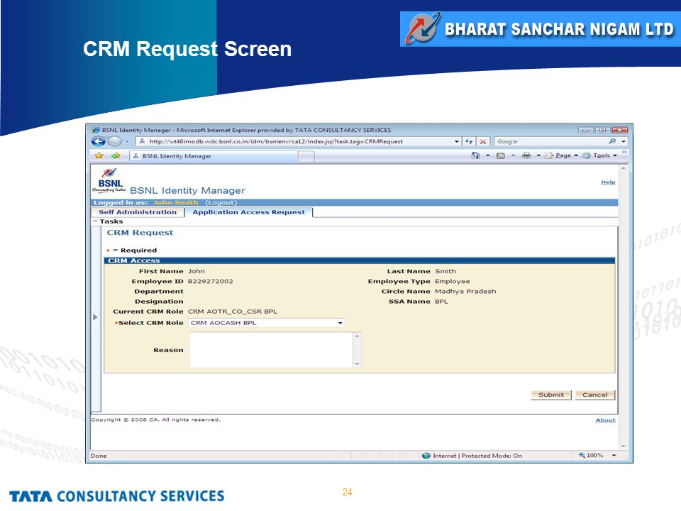 24 CRM Request Screen