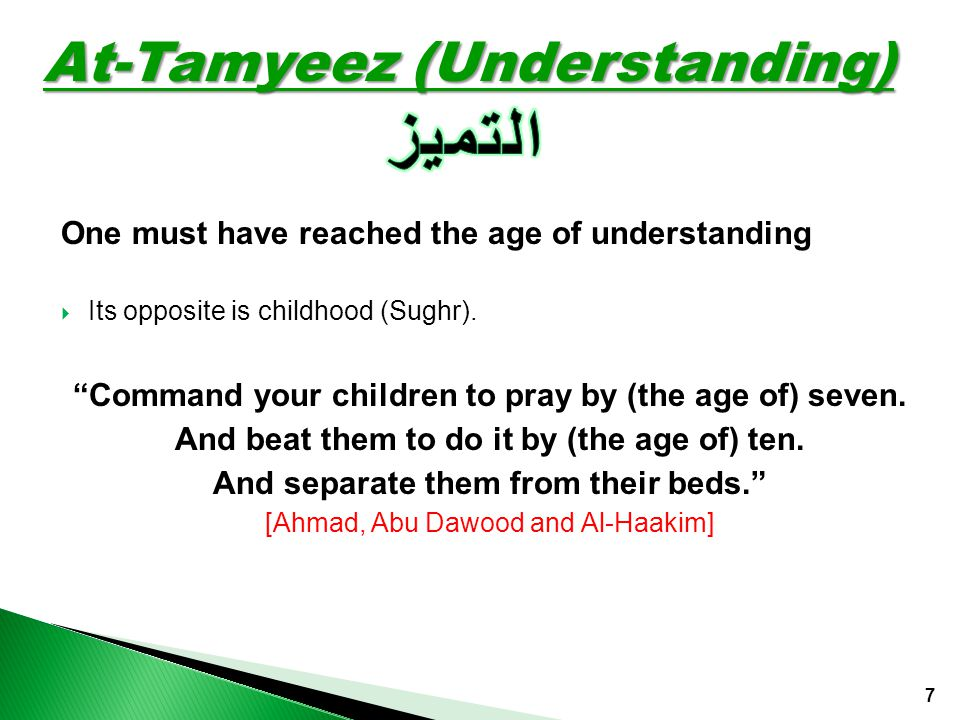 One must have reached the age of understanding  Its opposite is childhood (Sughr).