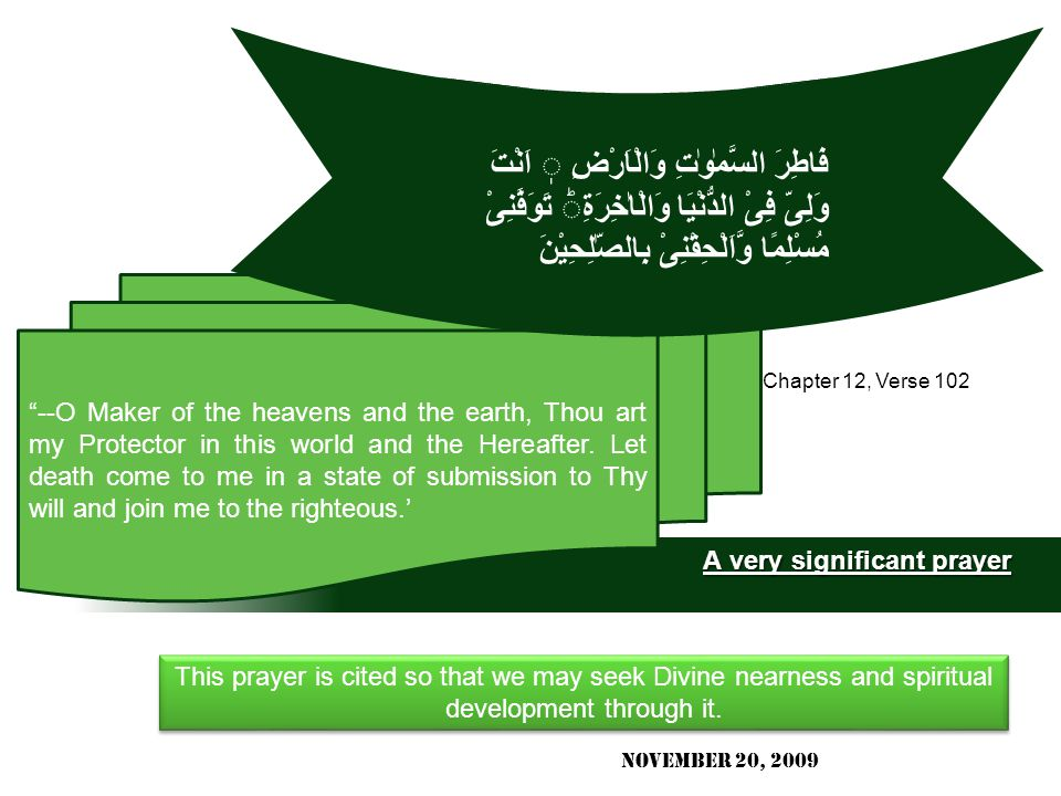 """A very significant prayer """"--O Maker of the heavens and the earth, Thou art my Protector in this world and the Hereafter. Let death come to me in a st"""