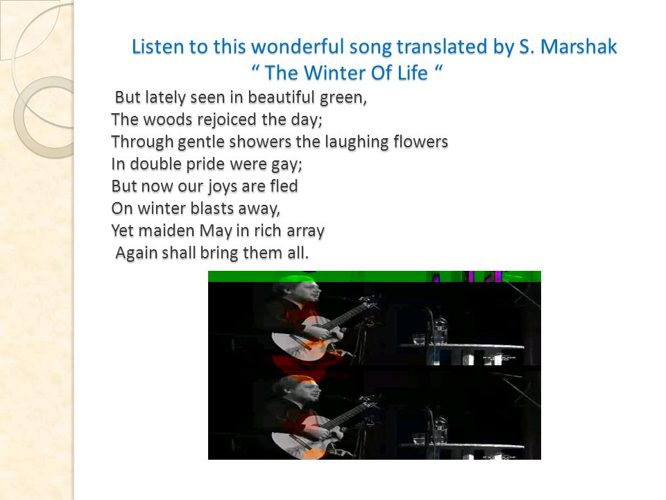 Listen to this wonderful song translated by S.