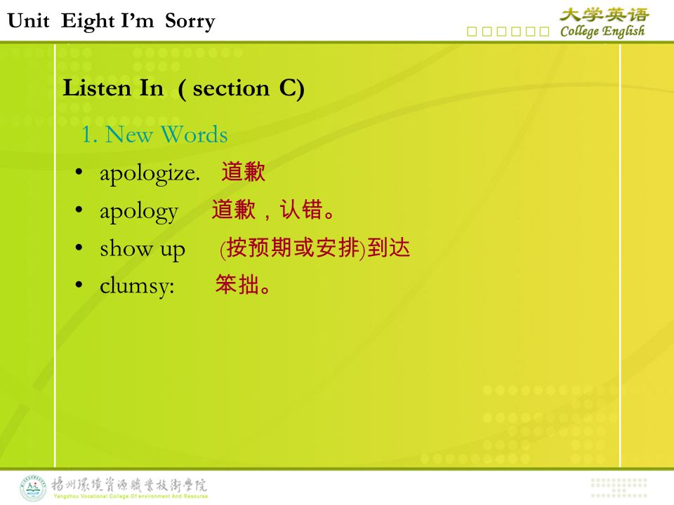 Listen In ( section C) 1. New Words apologize.
