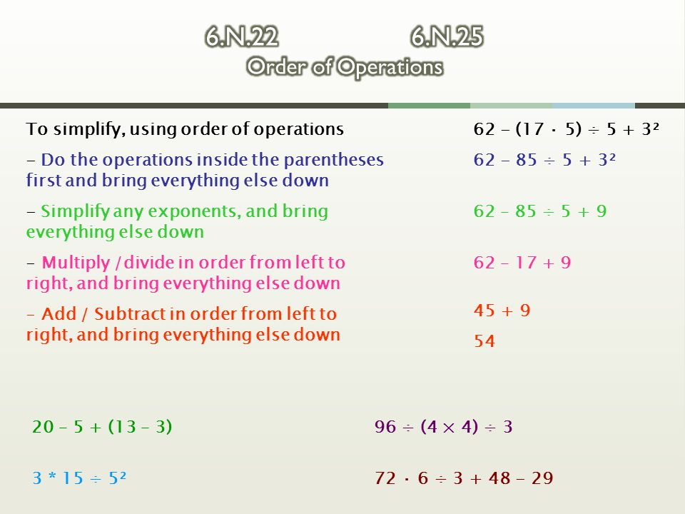 To simplify, using order of operations - Do the operations inside the parentheses first and bring everything else down - Simplify any exponents, and b