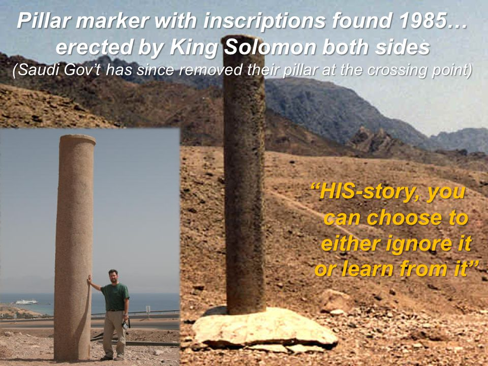 """Pillar marker with inscriptions found 1985… erected by King Solomon both sides (Saudi Gov't has since removed their pillar at the crossing point) """"HIS"""