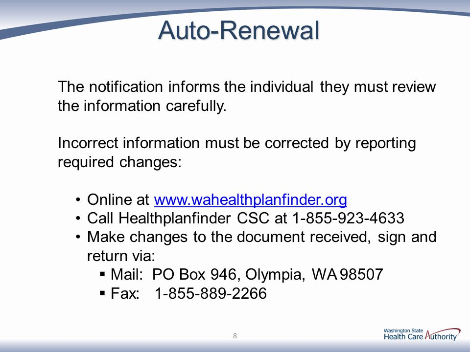 Auto-Renewal The notification informs the individual they must review the information carefully.