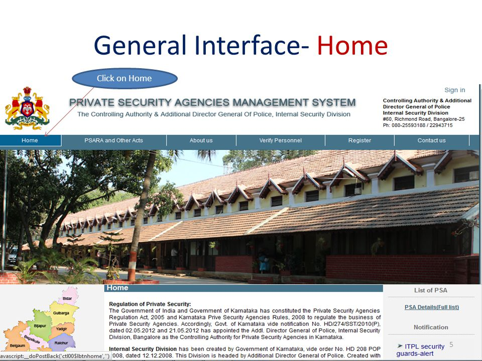 General Interface- Home Click on Home 5