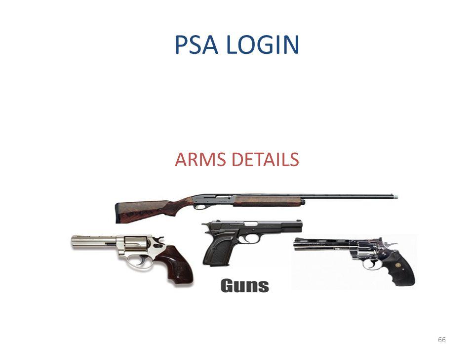 PSA LOGIN ARMS DETAILS 66