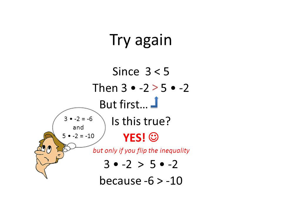 Try again Since 3 < 5 Then 3 -2 5 -2 But first… Is this true.