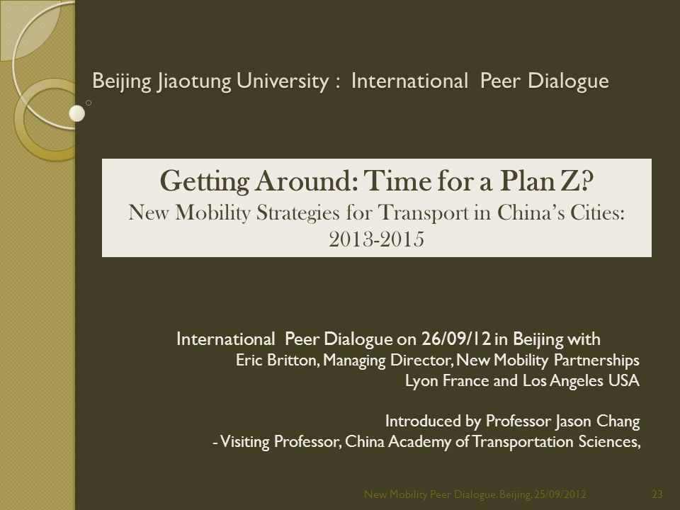 Beijing Jiaotung University : International Peer Dialogue New Mobility Peer Dialogue.