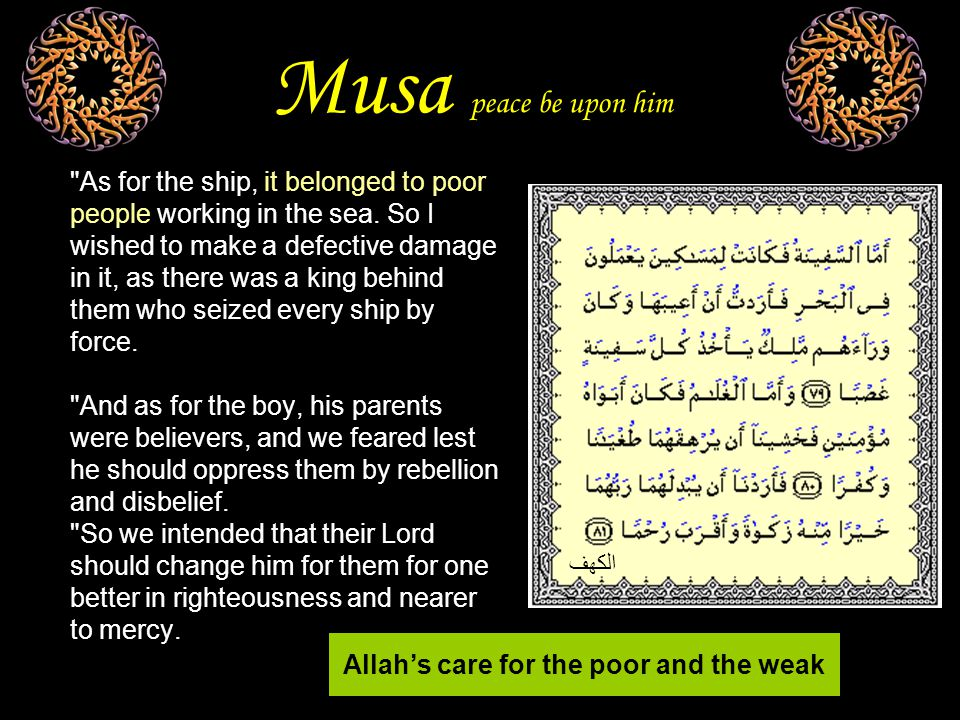 Musa peace be upon him As for the ship, it belonged to poor people working in the sea.