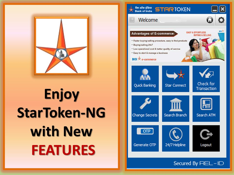 Enjoy StarToken-NG with New FEATURES