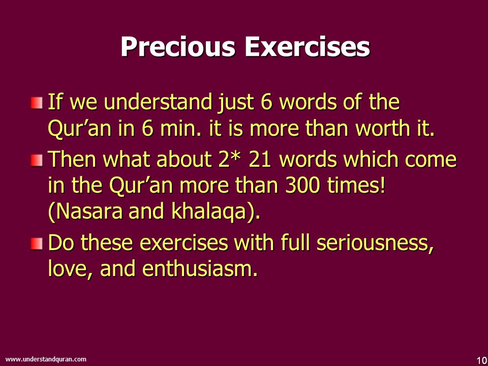 10 www.understandquran.com Precious Exercises If we understand just 6 words of the Qur'an in 6 min. it is more than worth it. Then what about 2* 21 wo