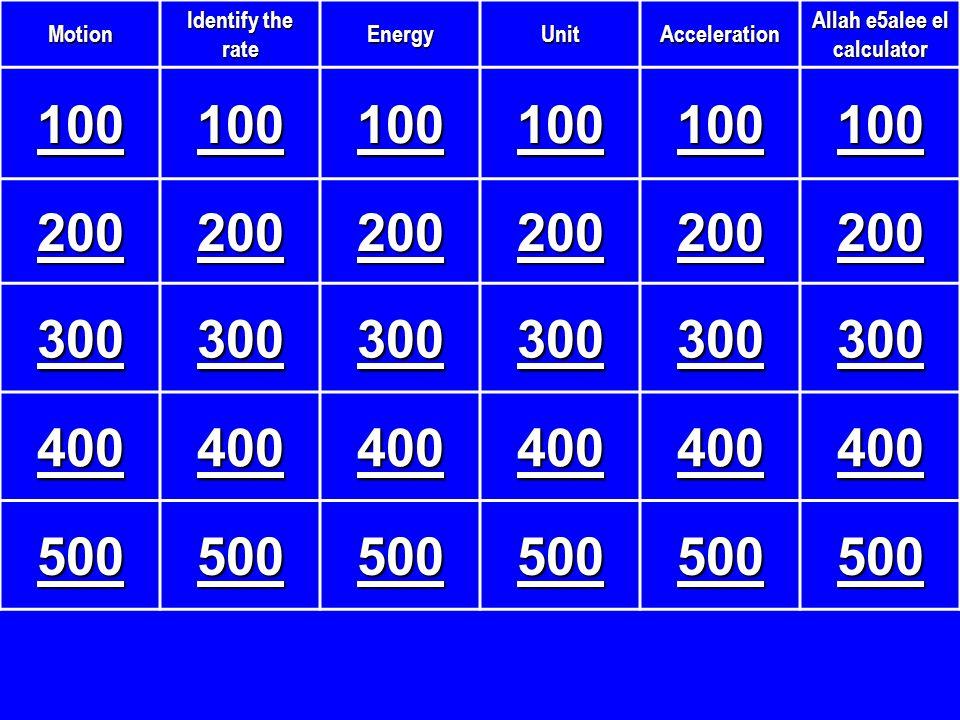 Motion Identify the rate EnergyUnitAcceleration Allah e5alee el calculator Col VII Col VIII 100 200 300 400 500