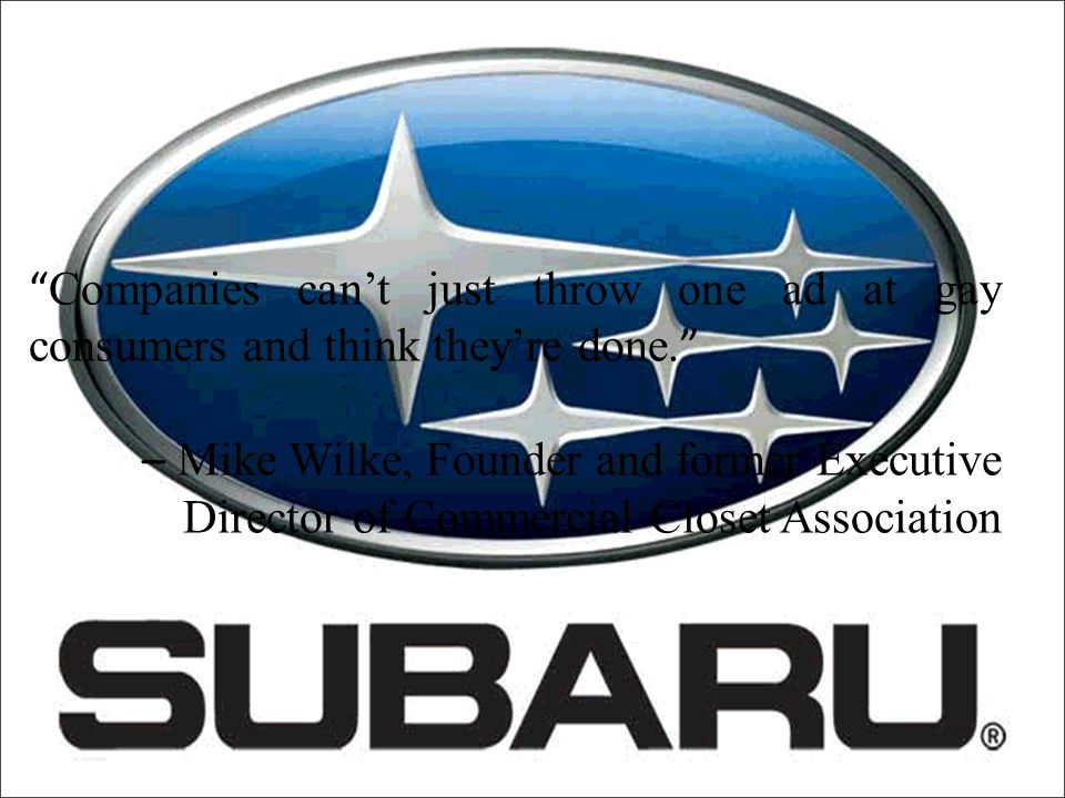 Current Dilemma Subaru needs to: – retain its competitive advantage using public relations strategies as competition increases – keep diversifying its IMC efforts in years to come, especially if new gay media outlets are not available for sponsorship – continue to grow its consumer base without damaging current stakeholder relationships