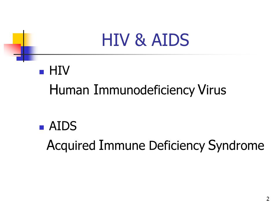 3 The legal definition of AIDS When a person ' s T-cell count goes below 200, he/she is considered as having AIDS.