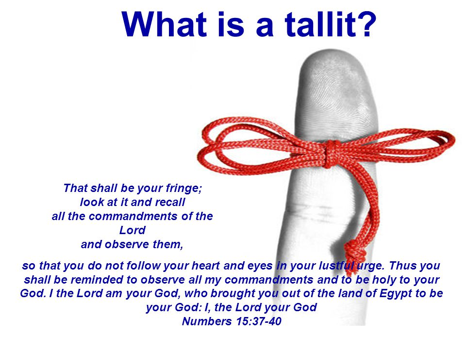Proof of Resurrection: Jesus folded his Tallit when he arose from the dead.