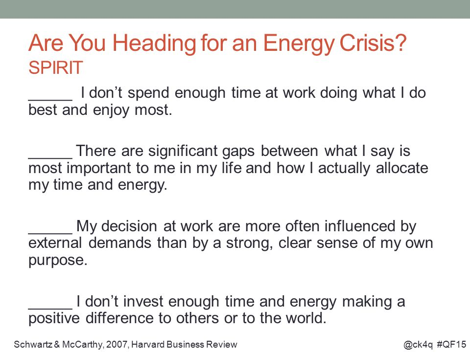 @ck4q #QF15 Are You Heading for an Energy Crisis.