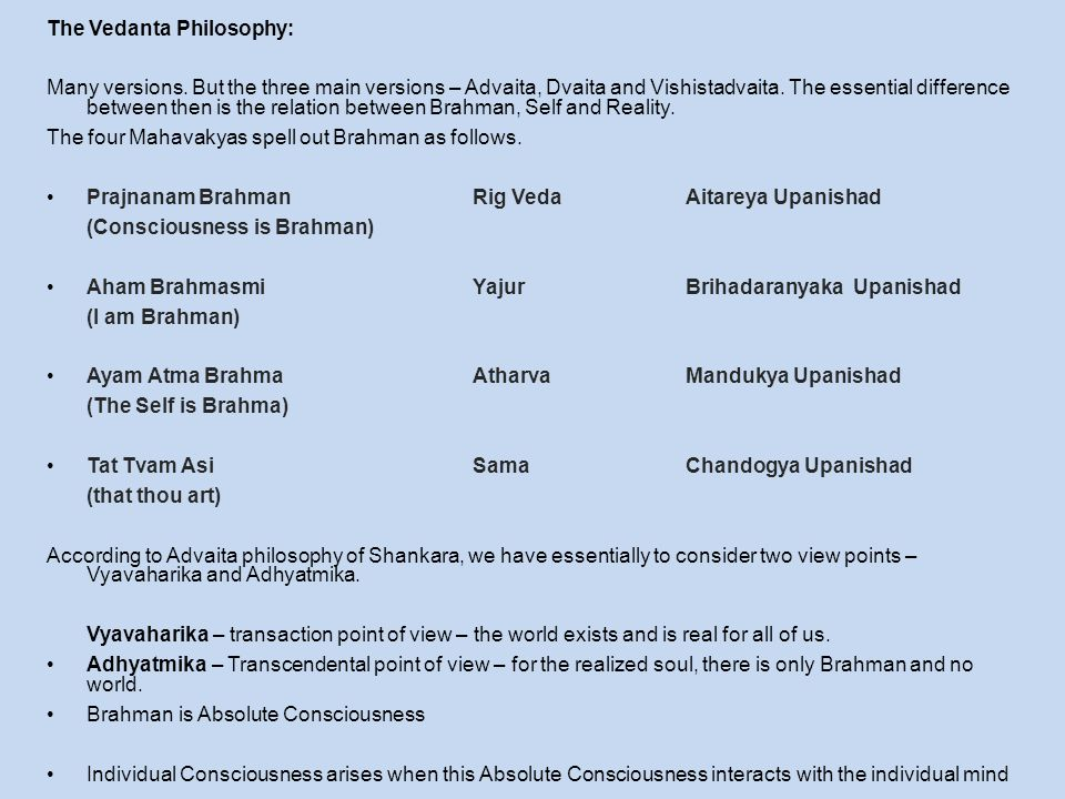 The Vedanta Philosophy: Many versions. But the three main versions – Advaita, Dvaita and Vishistadvaita. The essential difference between then is the