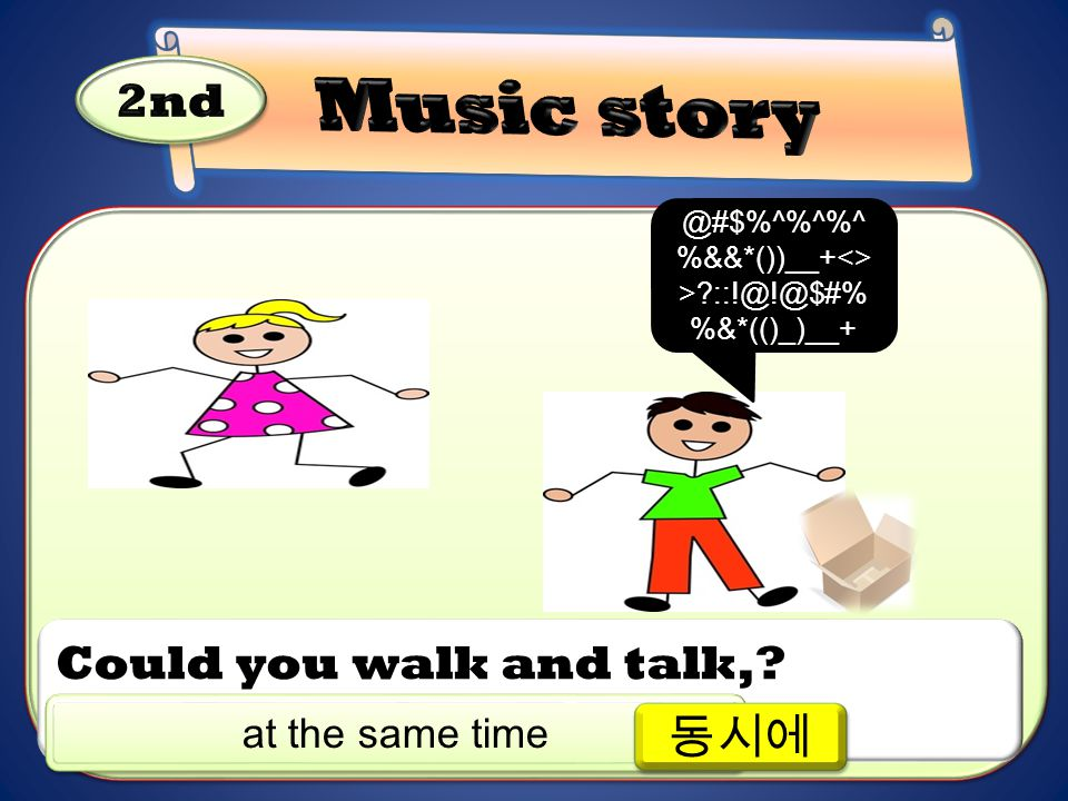 Could you walk and talk, . at the same time @#$%^%^%^ %&&*())__+<> > ::!@!@$#% %&*(()_)__+ 동시에