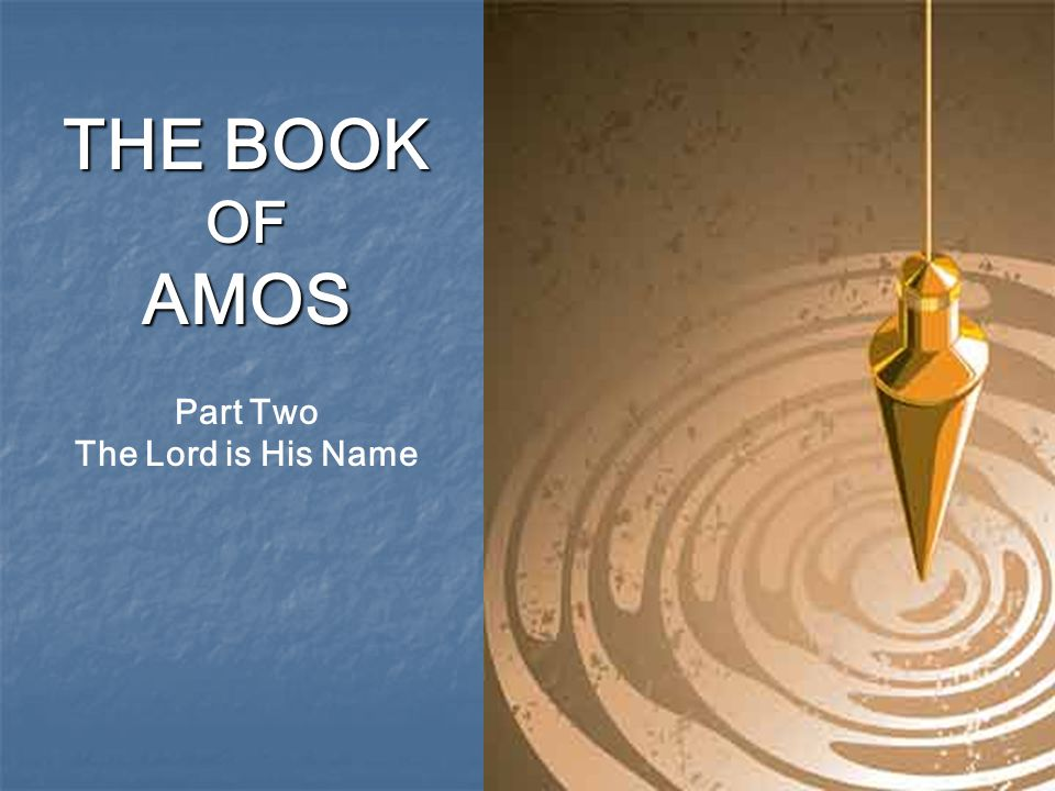 THE BOOK OFAMOS Part Two The Lord is His Name