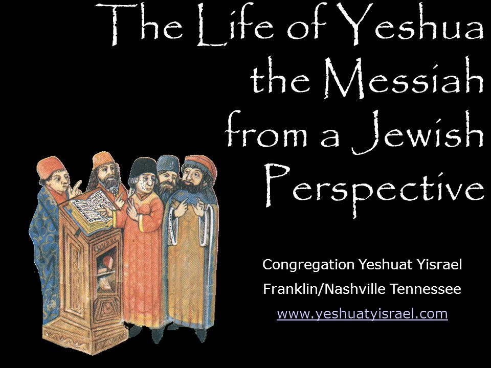 parqevno Parthenos Septuagint LXX
