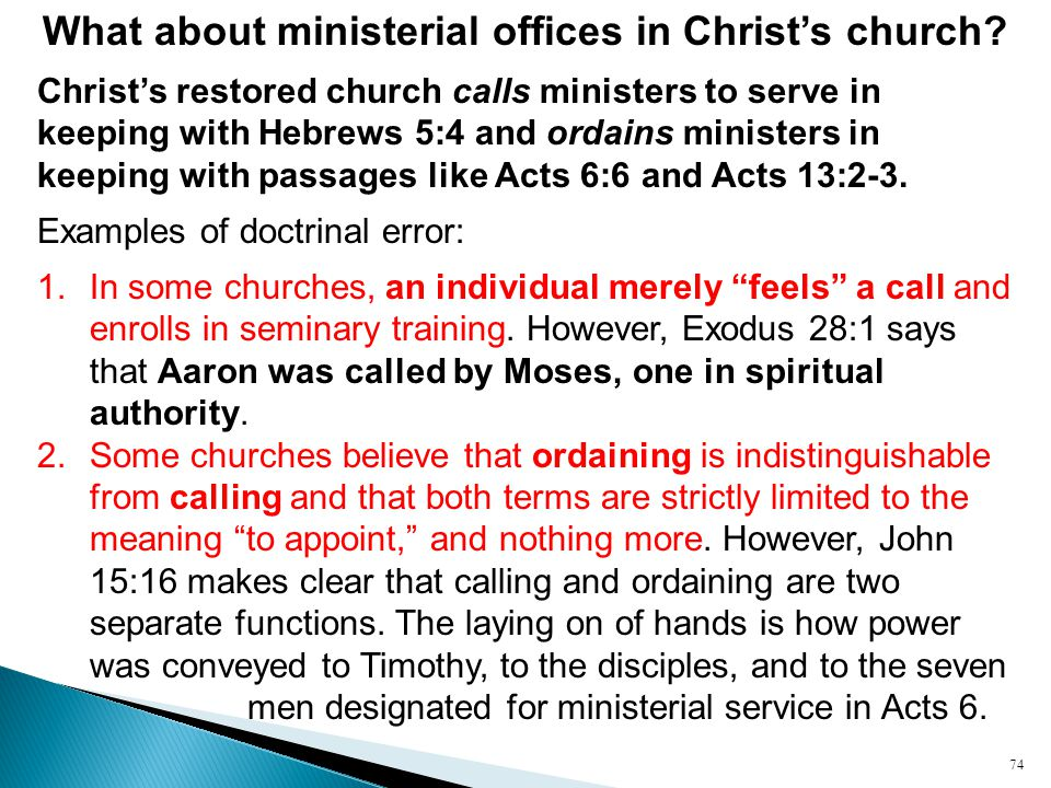 What about ministerial offices in Christ's church.