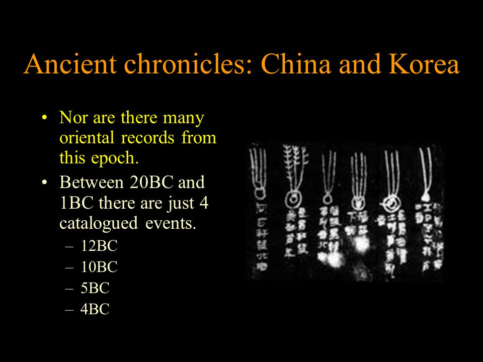 Ancient chronicles: China and Korea Nor are there many oriental records from this epoch.