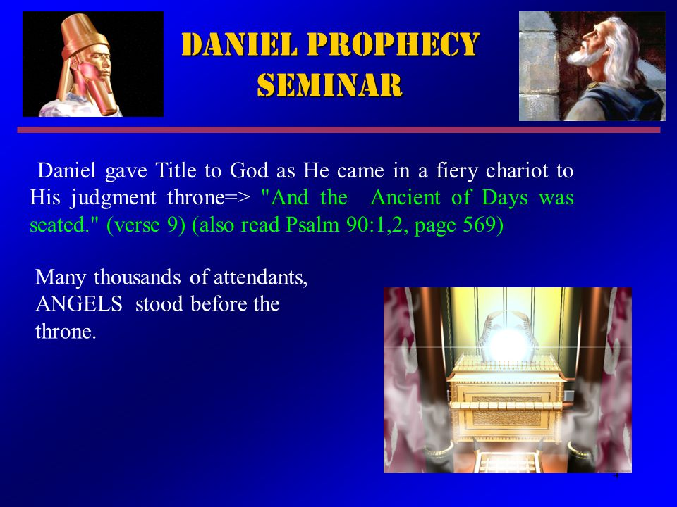 4 Daniel Prophecy Seminar Daniel gave Title to God as He came in a fiery chariot to His judgment throne=>