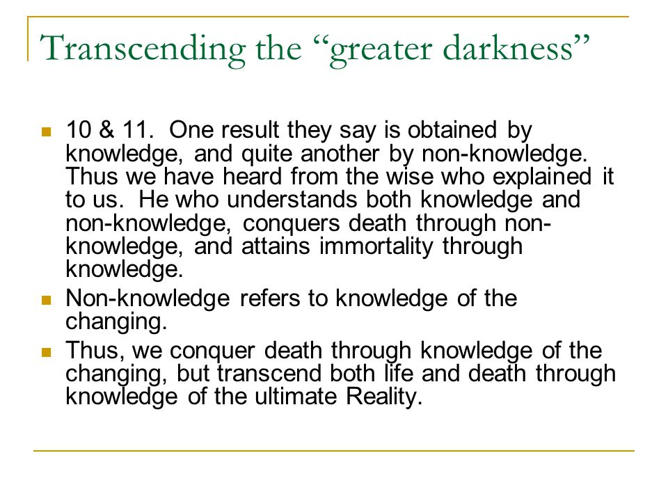 """Transcending the """"greater darkness"""" 10 & 11. One result they say is obtained by knowledge, and quite another by non-knowledge. Thus we have heard from"""