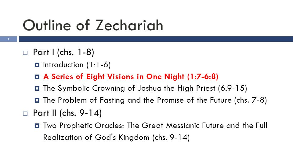 Zechariah's Visions 2 1.Man among the myrtle trees (1:7-17) 2.