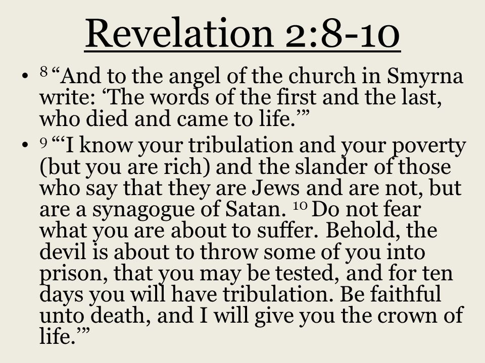 Revelation 3:7-13 7 And to the angel of the church in Philadelphia write: 'The words of the holy one, the true one, who has the key of David, who opens and no one will shut, who shuts and no one opens. 8 'I know your works.