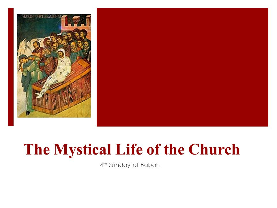 The Mystical Life of the Church 4 th Sunday of Babah