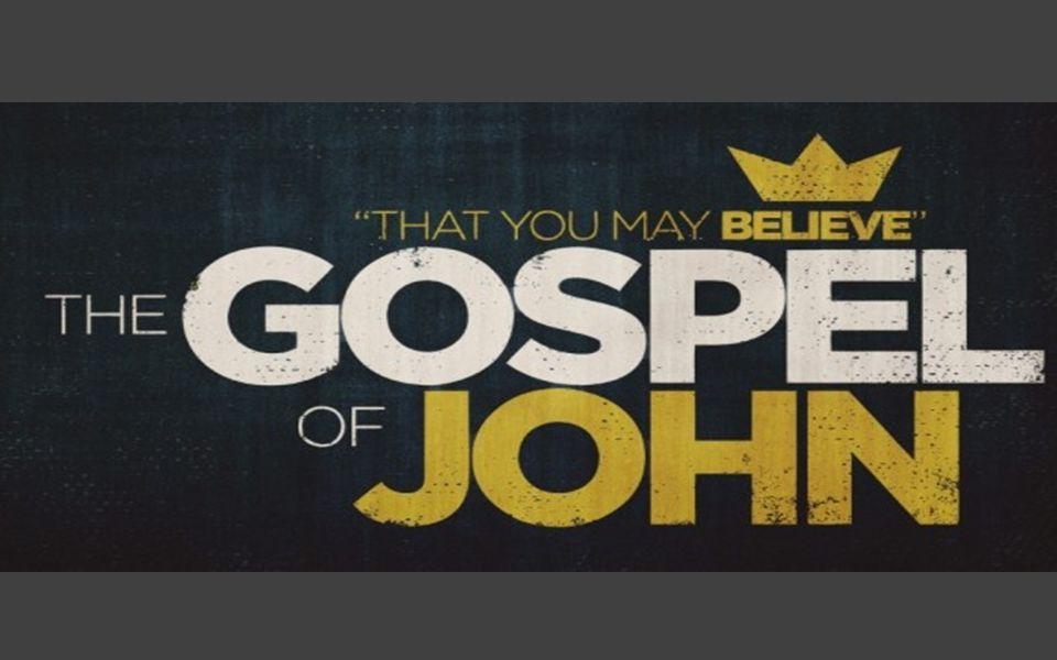 The Cross John 12:27-36
