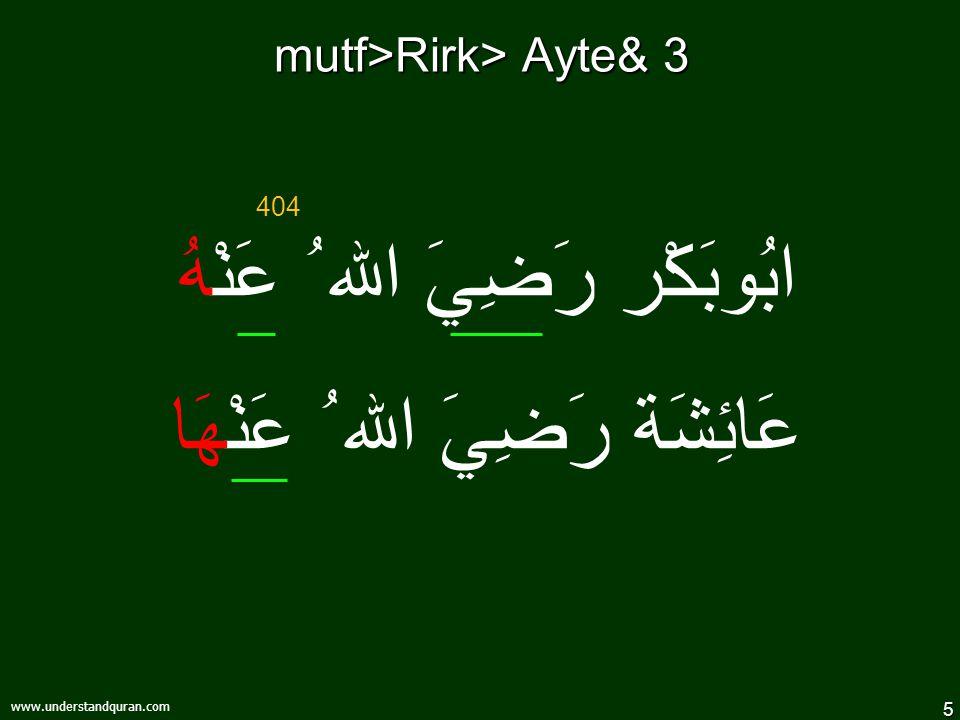 5 www.understandquran.com mutf>Rirk> Ayte& 3 ابُوبَكْر رَضِيَ الله ُ عَنْهُ عَائِشَة رَضِيَ الله ُ عَنْهَا 404