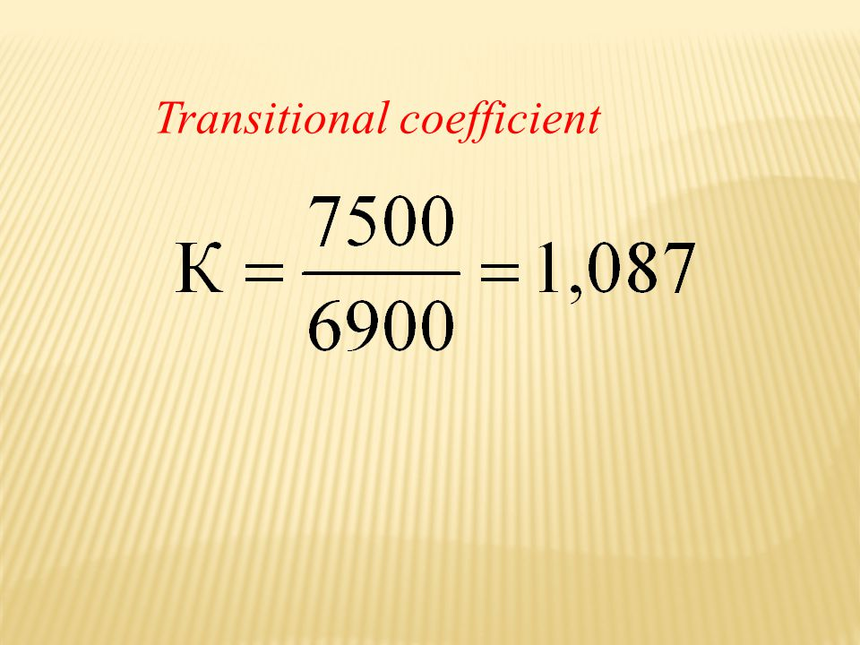 Transitional coefficient