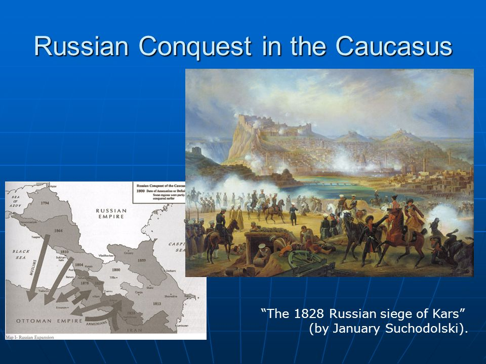 "Russian Conquest in the Caucasus ""The 1828 Russian siege of Kars"" (by January Suchodolski)."