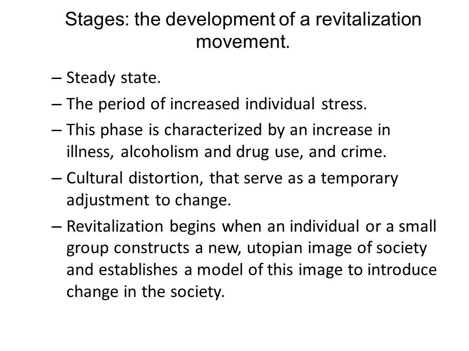 Stages: the development of a revitalization movement. – Steady state. – The period of increased individual stress. – This phase is characterized by an